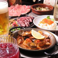 花園スペインバル HEIZOのおすすめ料理1