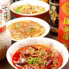 中華居酒屋 香港屋台料理 西八王子のおすすめポイント1