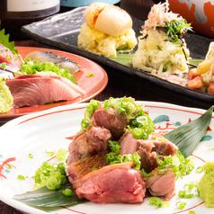居酒屋 ジョニ庵のおすすめ料理1