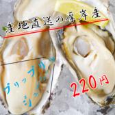 串かつ 風土. 札幌大通り店のおすすめ料理3