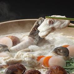 魚料理とすし 下の一色 グローバルゲート店の特集写真