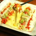 鳥Buono! 浜松駅前店のおすすめ料理1