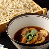 蕎麦切 砥喜和のおすすめ料理3