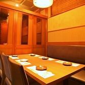 プライベートな飲み会に♪落ち着ける個室を完備しております。