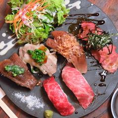 肉たらしのおすすめ料理1