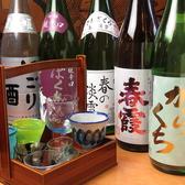 遠州屋本店 高尾のおすすめ料理3