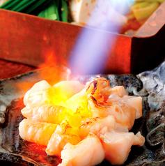 料理メニュー写真極み丸腸の炙りもっこすモツ鍋 (旨塩だし)