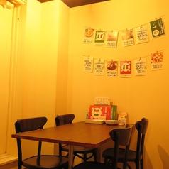 ゆったり寛げる個室はお子様連れのご家族や、女子会にもおすすめ☆プライベート感のあるお席でゆっくりお食事を楽しんで♪