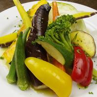 大地の恵み!ゴロゴロ野菜のスチームサラダ