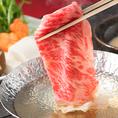 品質にこだわったお肉をリーズナブルにご堪能。幅広い世代の方々に人気です!