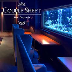 【2名限定 水槽前カップルシート】大人気の横並びペアシート。個室よりも近い距離が、デートの雰囲気を最大限に引き出してくれる◎雰囲気満点のお席です。