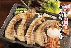 韓国料理 あんず食堂の写真