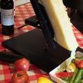 5)とろ~りチーズのラクレット完成!