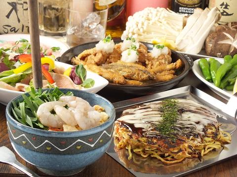 Okonomiyaki Monja konaya Salt Soga image