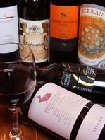 料理に合うワインを種類豊富にご用意♪