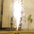 【室内用花火】盛り上げる演出にはもってこい!