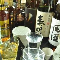 焼酎や日本酒ウイスキーなども充実!!