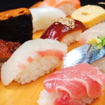 すしてつ 先斗町店のおすすめ料理1
