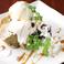 アールグレイ風味のシフォンケーキ