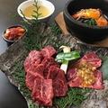 料理メニュー写真B ネギ塩タンカルビ と ハラミ焼肉セット 【お昼も夜もOK!】
