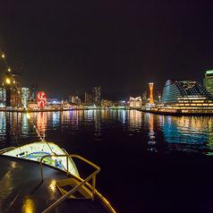 船の旅コンチェルト特集写真1