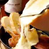 肉&チーズ&ワイン 神保町ビストロ Fleurie フル―リーのおすすめ料理2