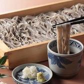 高田屋 品川港南口店のおすすめ料理3