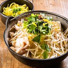 博多もつ鍋 一番星のおすすめ料理1