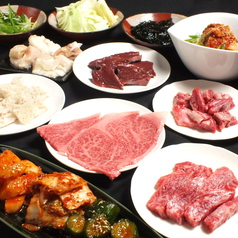 炭火焼肉とく 京都駅前総本店のおすすめ料理1