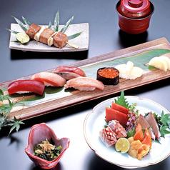 鮨と刺身のセット「潮騒」