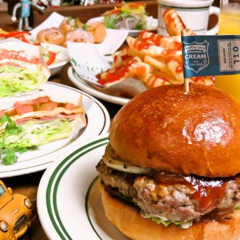 【〜18:00まで限定】選べるハンバーガーやソフトドリンク飲み放題!昼夕女子会パーティープラン