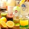 芋焼酎と果実酒バー じゅげむのおすすめポイント1