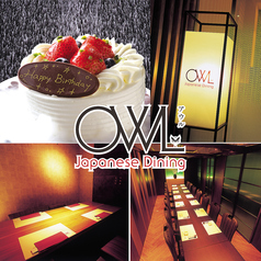 OWL アウル はなれの写真