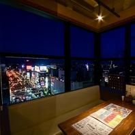 F45ビル最上階!14Fから札幌の夜景を一望☆