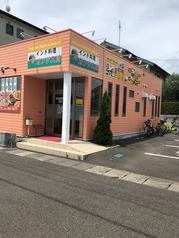 ガンジス川 大谷店の雰囲気1