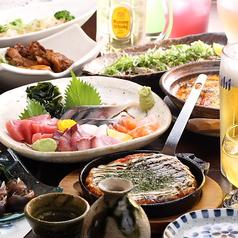 食の蔵 酒菜の写真