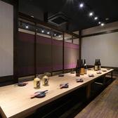 赤身肉と地魚のお店 おこげ 浜松店の雰囲気3