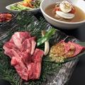 料理メニュー写真A ネギ塩タン と 中落ちカルビ焼肉セット 【お昼も夜もOK!】