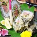 料理メニュー写真ねぎトロ巻きの天ぷら
