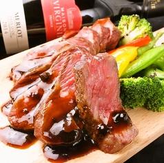 料理メニュー写真合鴨のロースト -赤ワインソース-