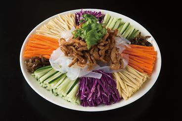 中華料理 上海亭 木場支店のおすすめ料理1