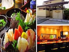 和食処 つきやま 鎌倉の写真