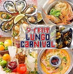 ルンゴカーニバル タイ屋台 タイ式焼鳥と牡蠣 南3条の写真