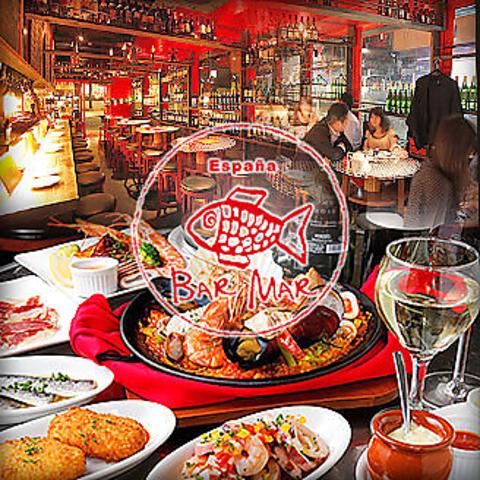 店内はスペインをイメージした『情熱の赤』で統一!2時間飲み放題コース3800円~♪