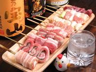 当店自慢の串焼きに使う肉は毎朝仕入れてるので新鮮です