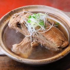 A1肉骨茶 エーワンバクテーの写真