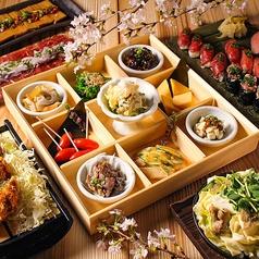学芸大学前 肉寿司の特集写真