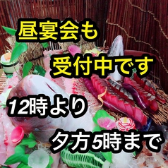 魚一番 博多 筑紫口本店のコース写真