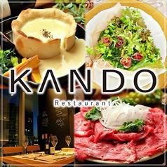 KANDO カンド エソラ池袋店の写真