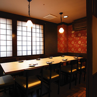 昭和レトロ空間★完全個室